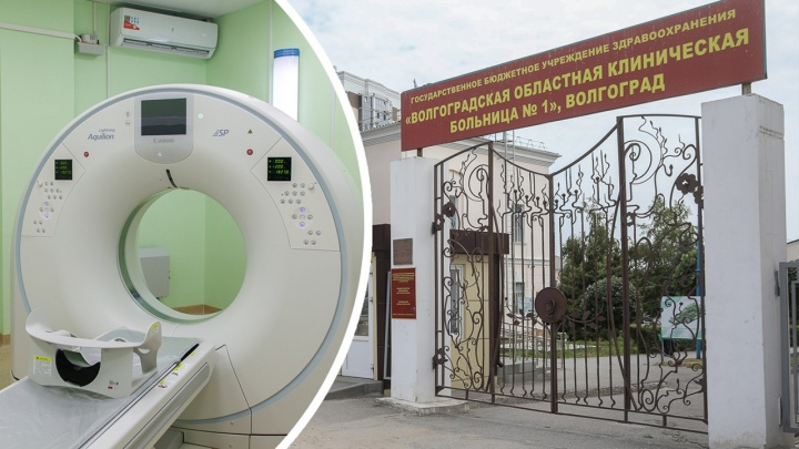 «Извините, у нас коронавирус»: волгоградке с опухолью мозга отказывали в жизненно важном исследовании