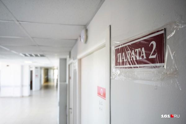 Второй моногоспиталь в городе развернули в мае