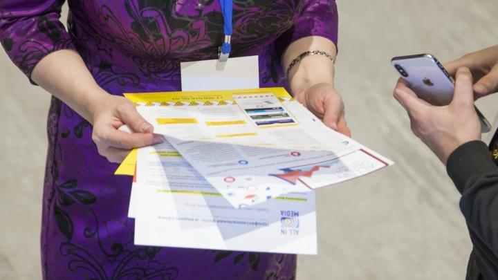 От предпринимателей Поморья принимают предложения по кандидатам на должность бизнес-омбудсмена