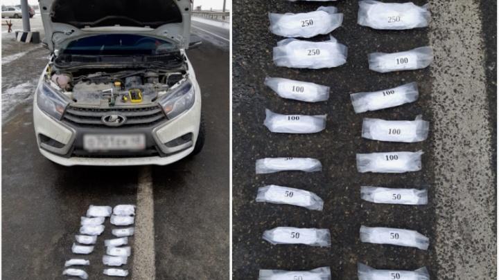 Под Волгоградом идет под суд наркокурьер, готовивший к отправке почти 10 килограммов «синтетики»