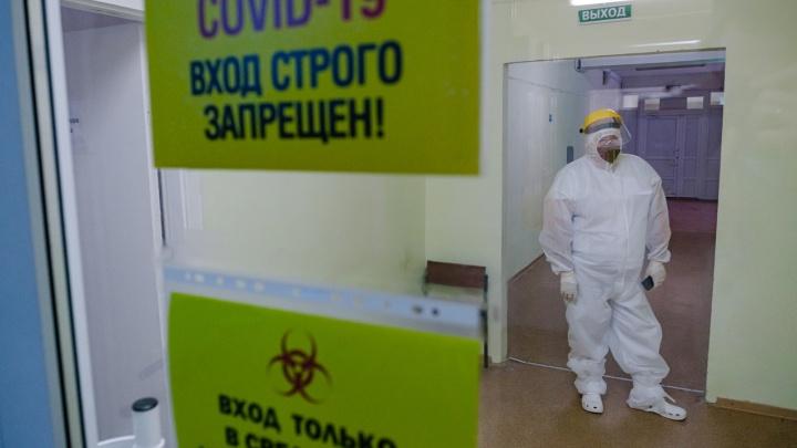 Оперштаб: в Прикамье за месяц количество пациентов на ИВЛ выросло вдвое
