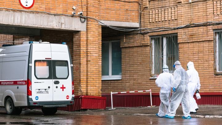 Снова всплеск: в Самарской области резко возросло количество больных COVID