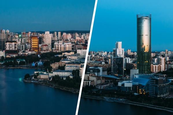 Посмотрите, как здорово выглядит вечерний Екатеринбург с высоты птичьего полета