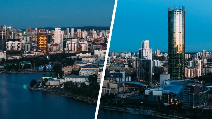 Весь город как на ладони: рассматриваем вечерний Екатеринбург с высоты птичьего полета