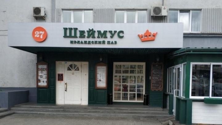 Похитил деньги и несколько бутылок виски: в центре Перми ограбили паб Sheamus