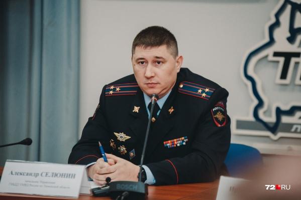 Александр Селюнин