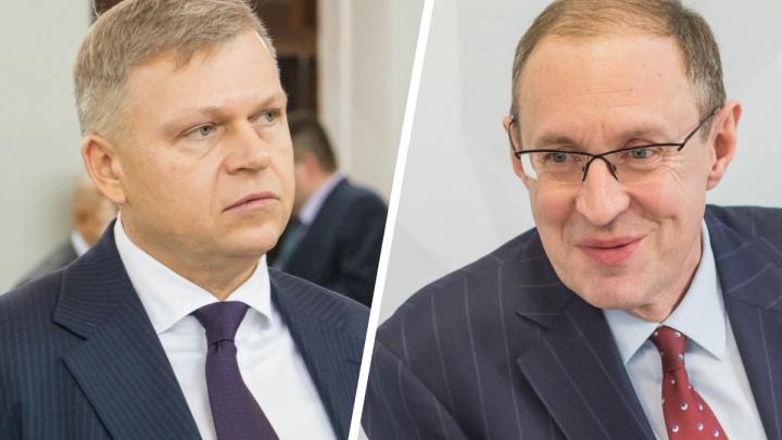 В Перми назначили врио мэра. Место Дмитрия Самойлова занял Алексей Дёмкин