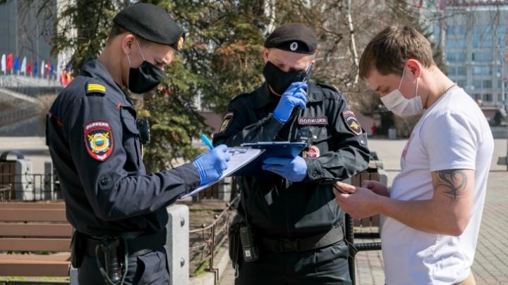 В Красноярске за нарушение самоизоляции оштрафовали 2,5 тысячи человек