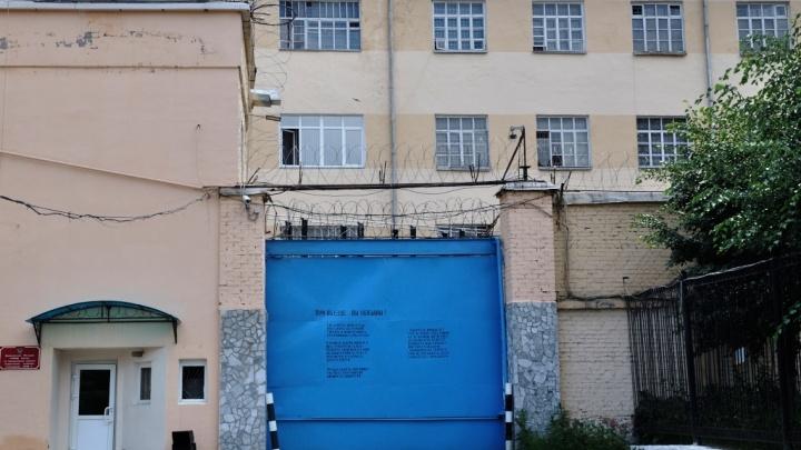 Боец из сквера у Драмы пожаловался на нарушения в СИЗО