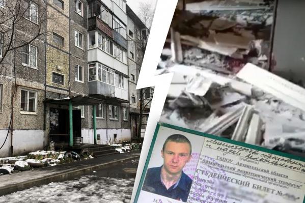 Взрыв устроил студент Архангельского политехнического техникума. О том, каким юношу помнят в его родном посёлке Катунино, мы узнали у его соседей<br>