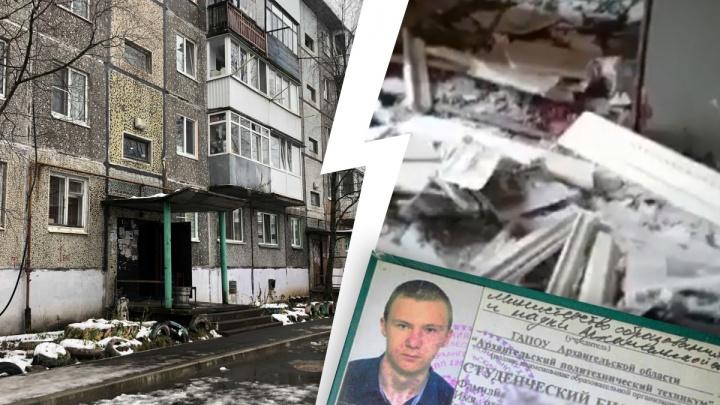 «Такой тихоня был»: что спустя два года соседи говорят про анархиста, взорвавшего себя в ФСБ
