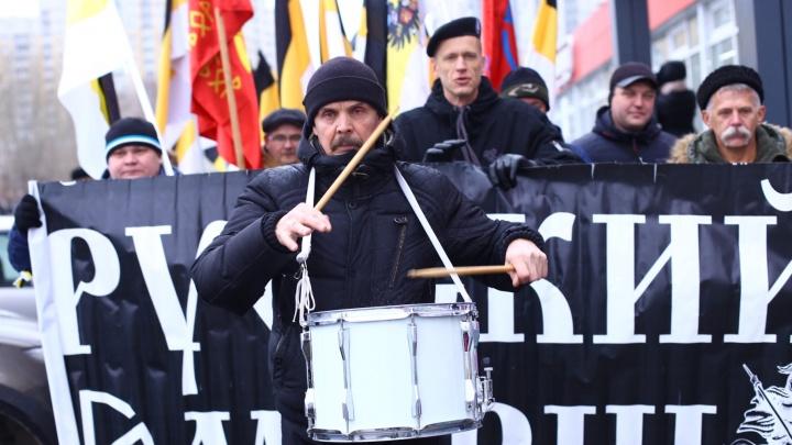 В Екатеринбурге националистам запретили проводить «Русский марш». Зато будет крестный ход