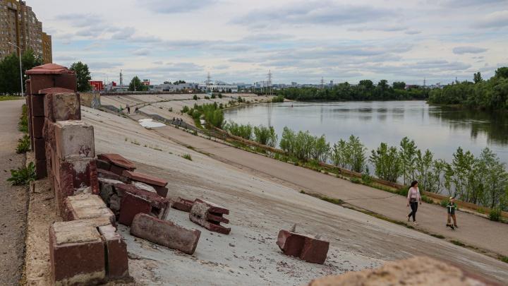 Небрежная набережная: как выглядит бетонный берег Уфимки, который превращает Сипайлово в гетто