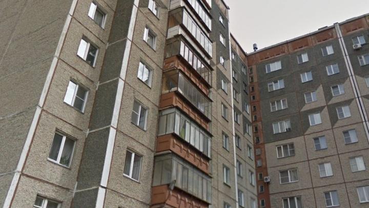 В Челябинске покончил с собой старшеклассник лицея