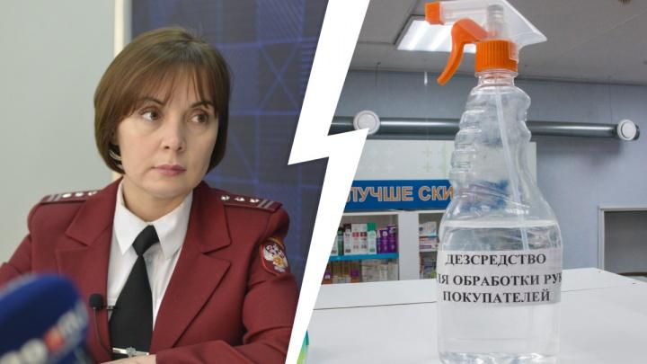 «Является сильнейшим ядом»: в оперштабе Поморья рассказали, почему антисептик нельзя пить