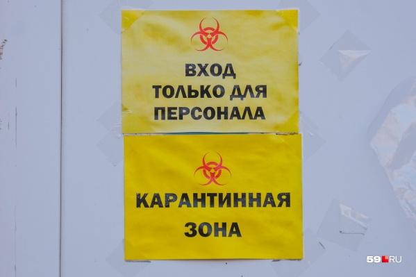 За март и апрель в регионе выявили 15 случаев заражения завозными штаммами