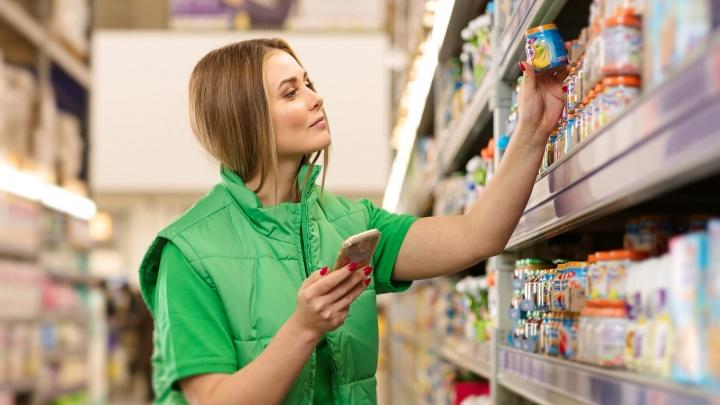 У жителей Ярославля появился личный помощник для шопинга