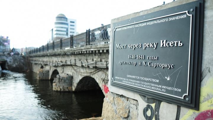 «Город — монстр, где для пешехода нет места»: Варламов раскритиковал план реконструкции моста на Малышева