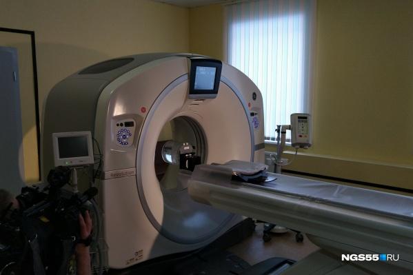 Поликлиника на Комарова заработала прошлой весной. Для неё купили новый томограф