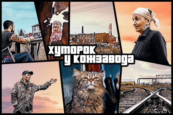 Старый Кировск таит в себе множество тайн и мест, про которые мало кто знает