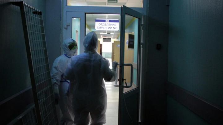 В Перми из-за коронавируса на обсервацию закрыли хирургическое отделении ГКБ № 2 имени Граля