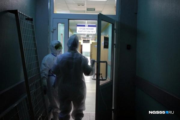 Отделение хирургии закрыли на обсервацию