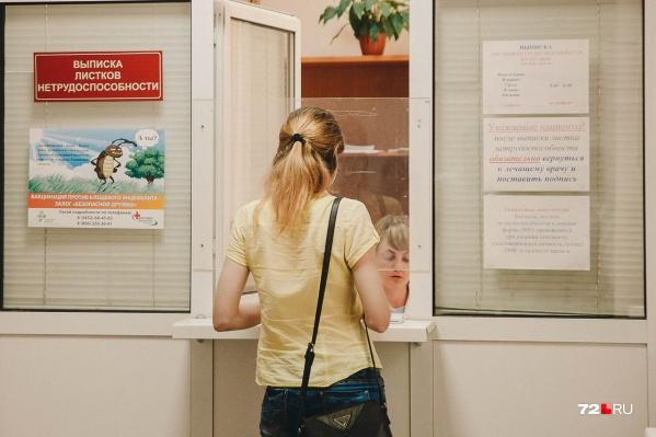 По общим правилам, сумма больничного зависит от страхового стажа