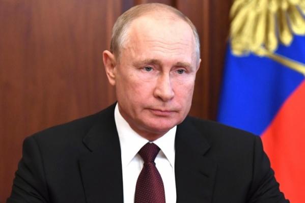 БСК, как считает Путин, недостаточно инвестирует в развитие Башкирии