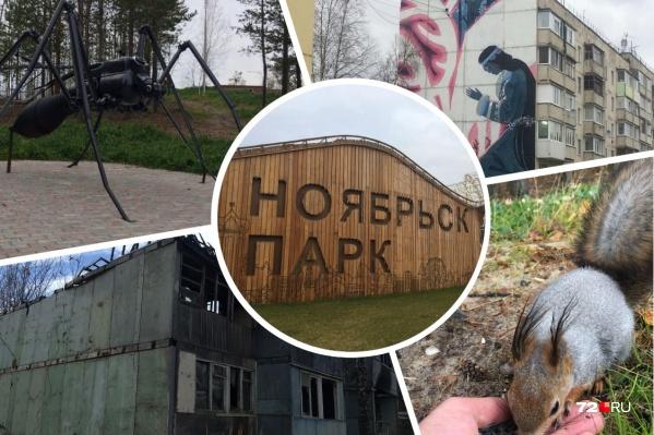 Ноябрьск — стотысячный город на границе ХМАО и ЯНАО
