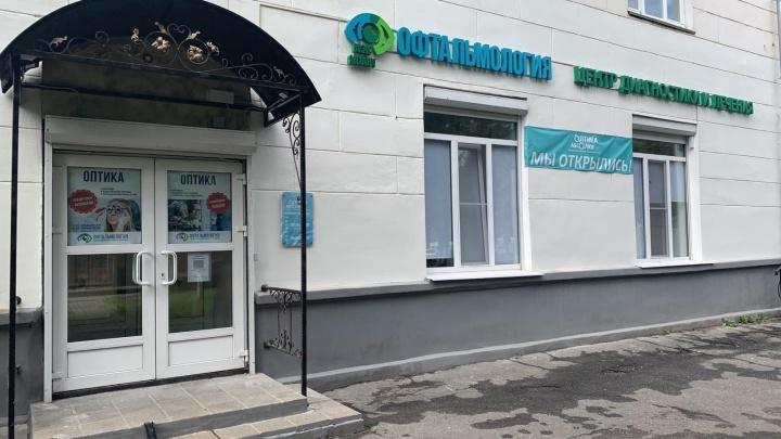 Хорошо видеть без очков и операций: жителям Ярославля предложили спать в инновационных линзах