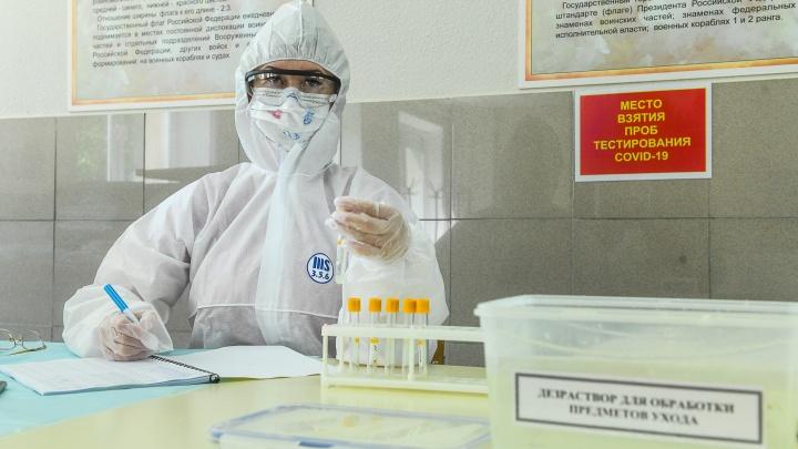 Впервые с июня в Свердловской области за сутки подтвердилось меньше 200новых случаев COVID-19