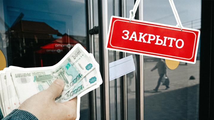 Выжить в кризис: ресторатор, туроператор и организатор шоу — о том, как сохранить бизнес в Ростове