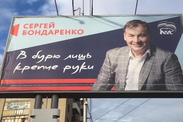 Баннер, который стал причиной политического скандала с участием российского музыканта Андрея Макаревича