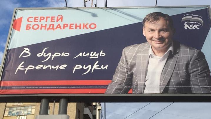 Макаревич отказался судиться с депутатом, который разместил строчку из песни «Машины времени» на своем баннере
