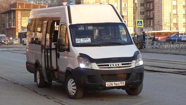 В Перми арестовали микроавтобус, работающий на маршруте 3т