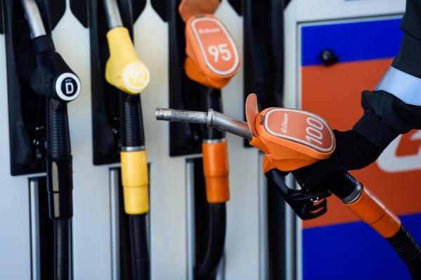 Сейчас очень важно сделать топливо доступнее