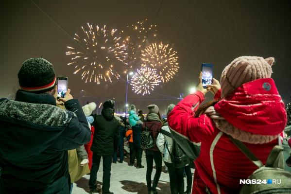 Тема этого года — «Город-сказка, город-мечта», поэтому городок украсят фигуры достопримечательностей Красноярска