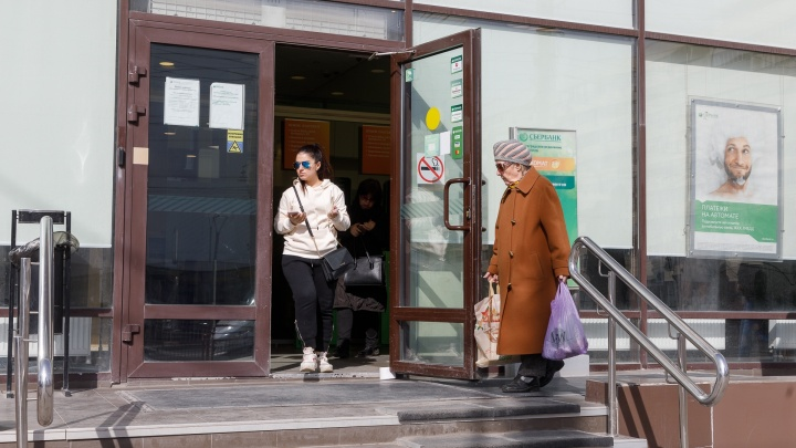 Отделения Сбербанка в Волгограде переходят на усиленный режим выходного дня