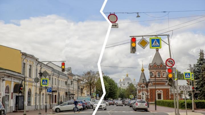 Беспроводной Ярославль: как выглядел бы город без паутины контактных сетей