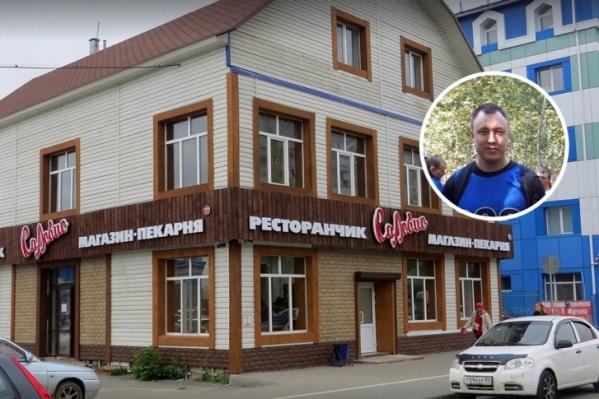 Рафик Аглиуллин отмечал повышение в кафе на Московском тракте