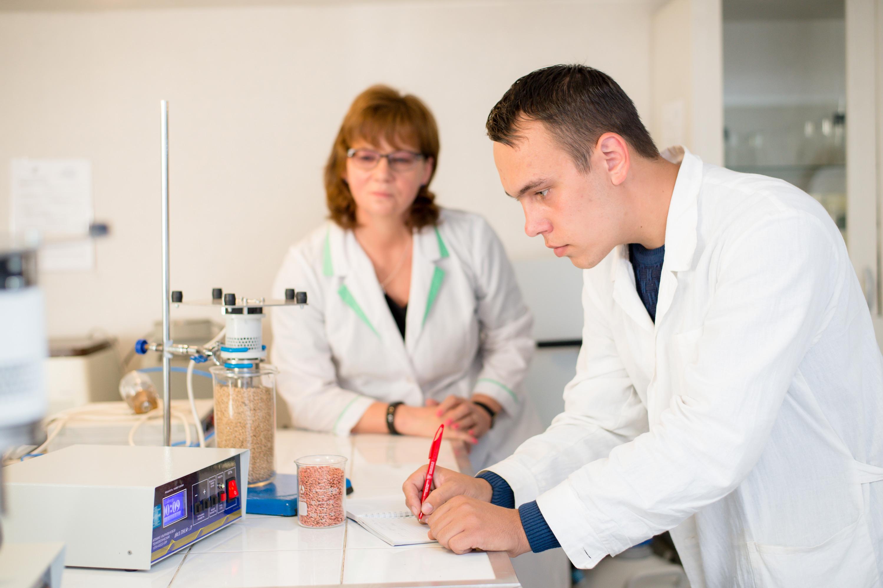 Международная лаборатория синтеза и анализа пищевых ингредиентов
