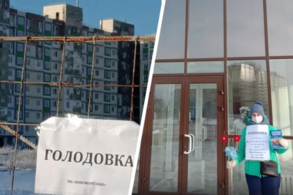 Сегодня— второй день голодовки дольщиков жилого комплекса