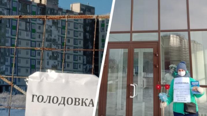 Прокурор Новосибирской области и глава Минстроя региона встретились с голодающими дольщиками «Новомарусино»
