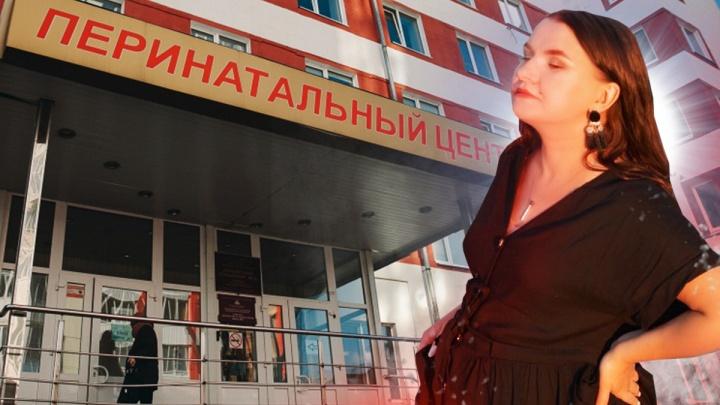 «Страшно заболеть в такое смутное время»: беременная тюменка рассказала об условиях в моногоспитале