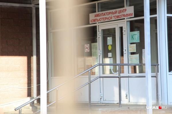 В Минздраве добавили, что из больниц за сутки выписали 412 пациентов