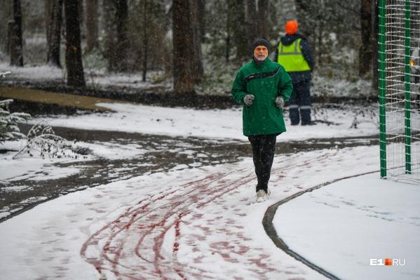 В Екатеринбурге выберут парк, который благоустроят