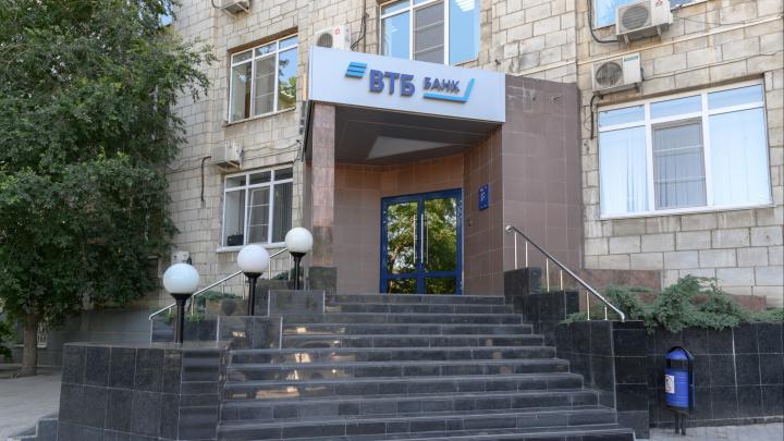 ВТБ в Волгоградской области запустил сервис удаленного открытия расчетного счета для бизнеса