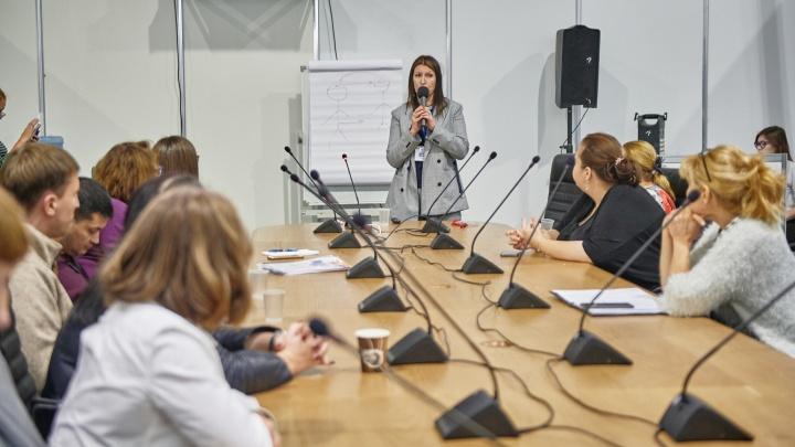 Остался один день: предприниматели смогут получить консультацию на Форуме предпринимательства