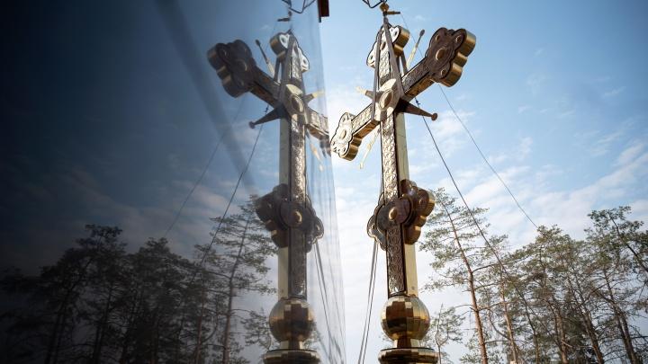 Главный санитарный врач запретила храмам Волгограда пускать прихожан: письма получили все епархии и конфессии