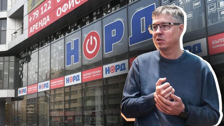 Хозяин екатеринбургской сети магазинов «Норд» продал её челябинскому ритейлеру